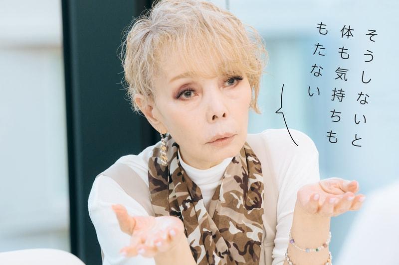 そうしないと体も気持ちももたない【画像】力説する研ナオコさん