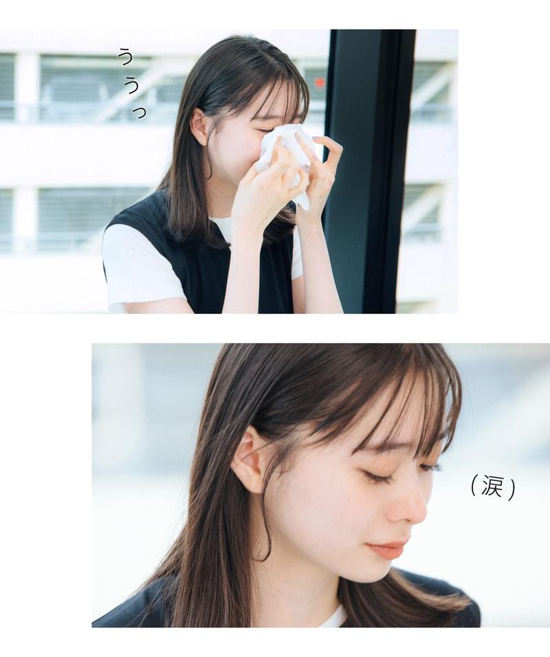 ううっ(涙)【画像】思わず涙する田鍋梨々花さん
