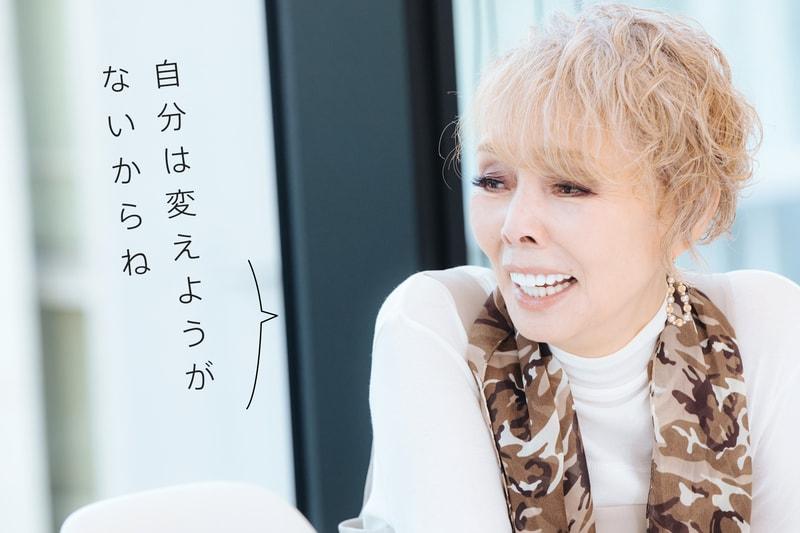 自分は変えようがないからね【写真】笑顔の研ナオコさん