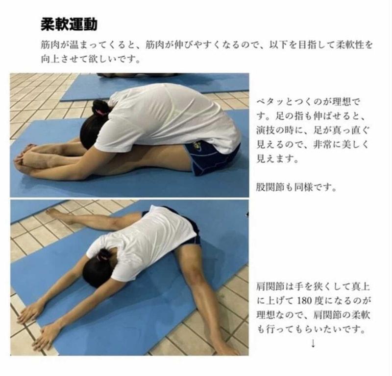 【写真】トレーニングのメニュー②