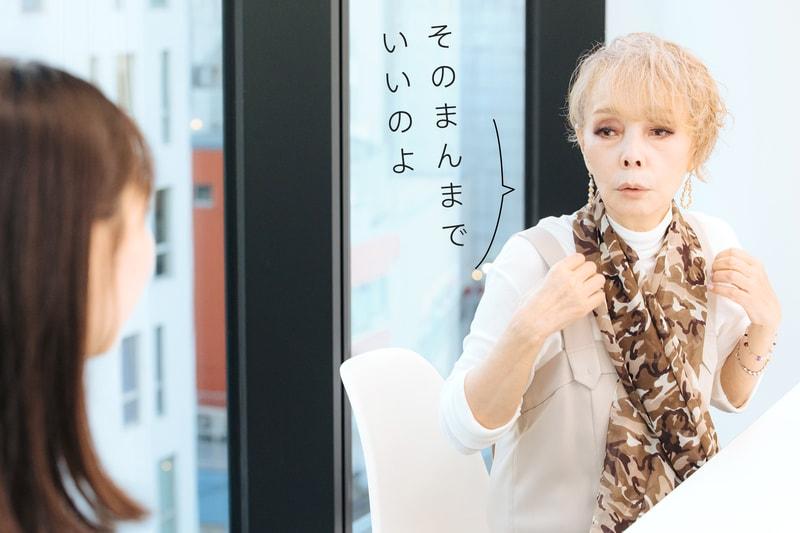 そのまんまでいいのよ【画像】田鍋梨々花さんを励ます研ナオコさん